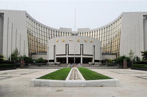 Ngân Hàng Trung Ương Trung Quốc Có Nguy Cơ Vỡ Nợ