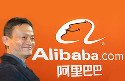 Alibaba (BABA): Ước Tính, Xếp Hạng Trước Thềm Công Bố BCTC