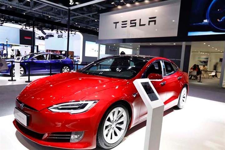 Cổ Phiếu Tesla Tiếp Tục Giảm, Khi Nào Mới Chạm Đáy?