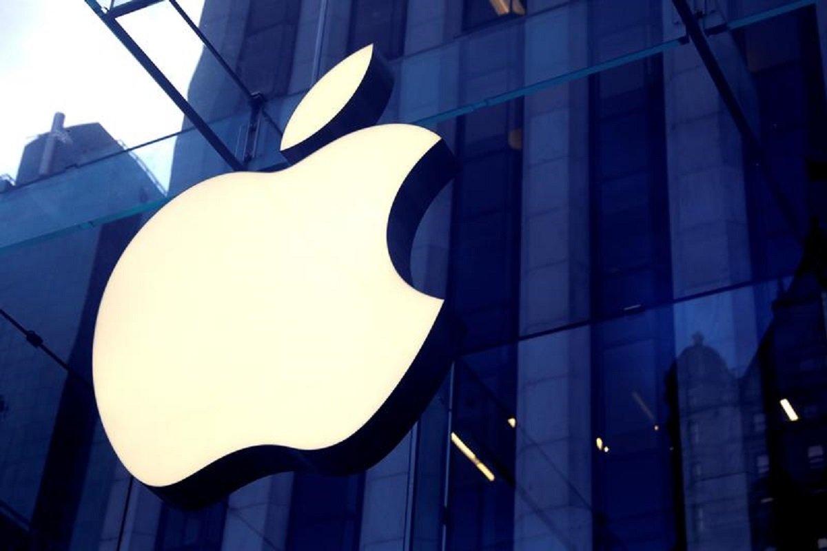 Apple Sẽ Công Bố Gì Tại WWDC 2021